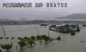 Chuvas fortes levam mais de um milhão de pessoas a abandonar casas no Japão
