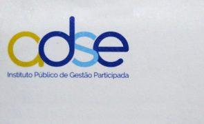 ADSE ganha 105.507 novos beneficiários com inscrição de contratos individuais
